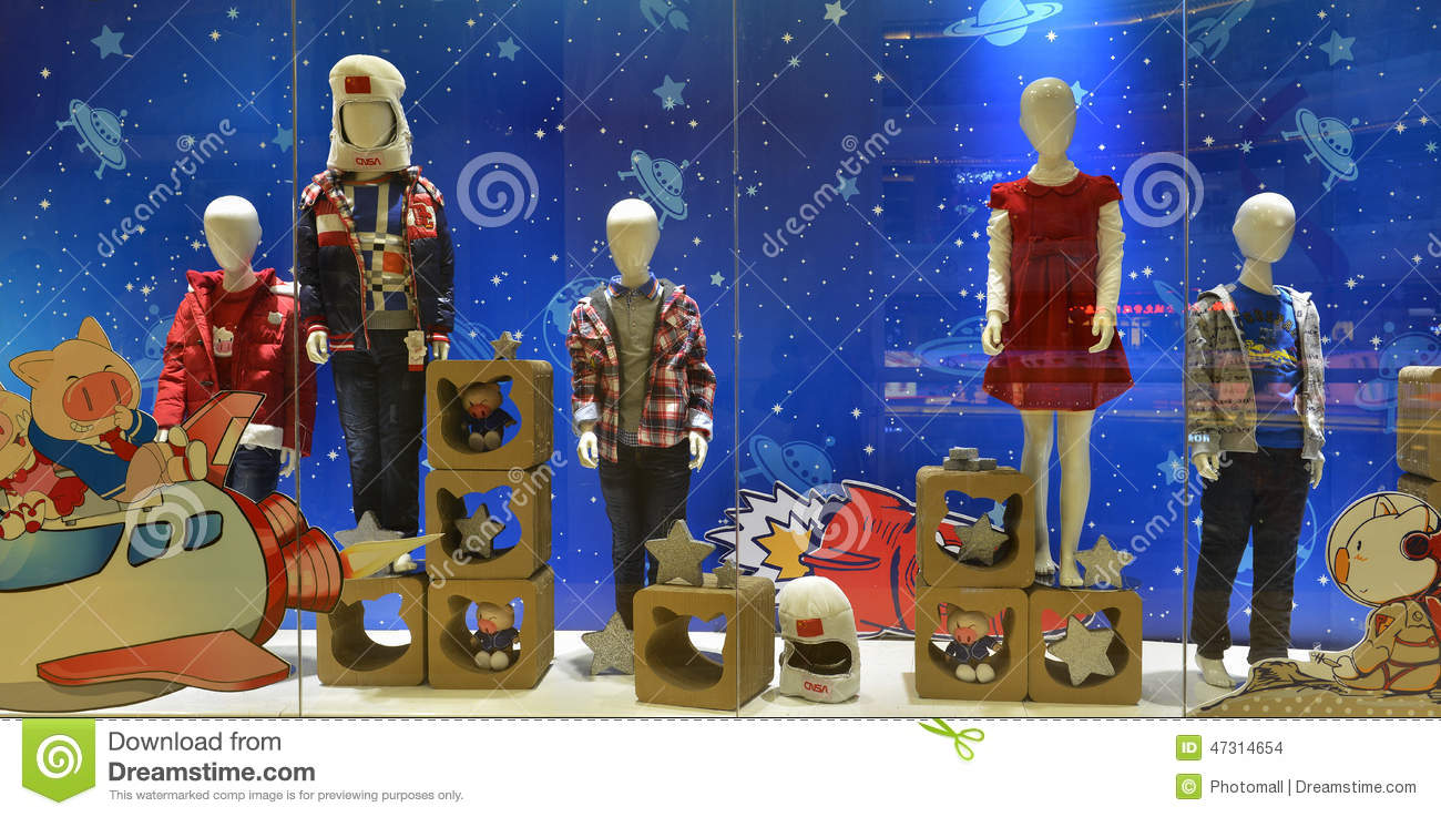Childrens Clothing Shop Window Children And Spaceflight