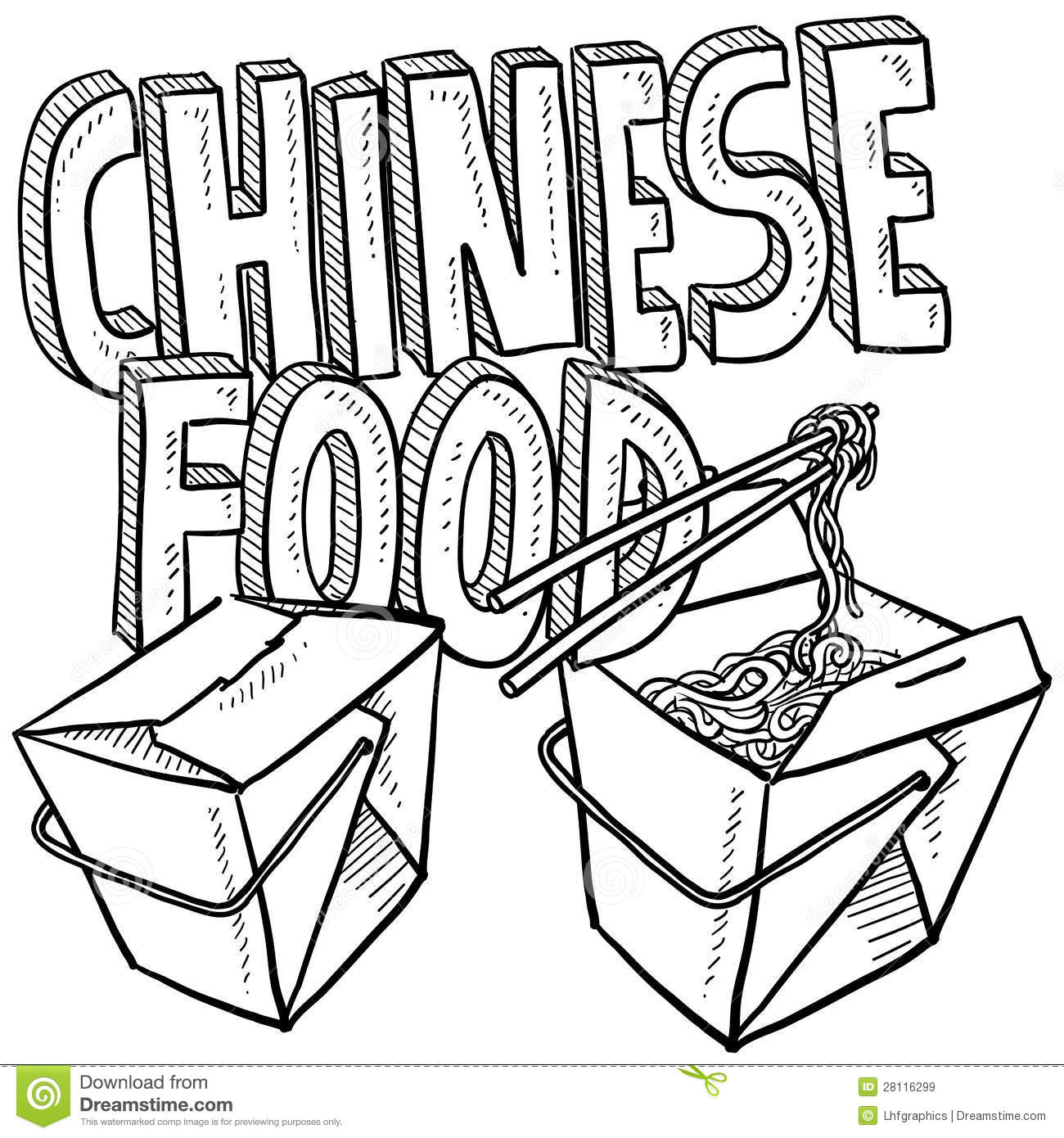 Chinese Food Sketch Royalty Free Stock Images