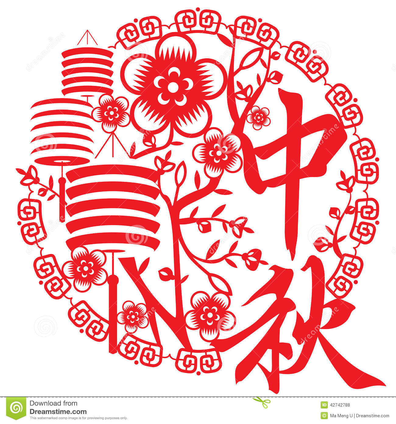 Chinese Mid Autumn Festival Concept Illustration In Red