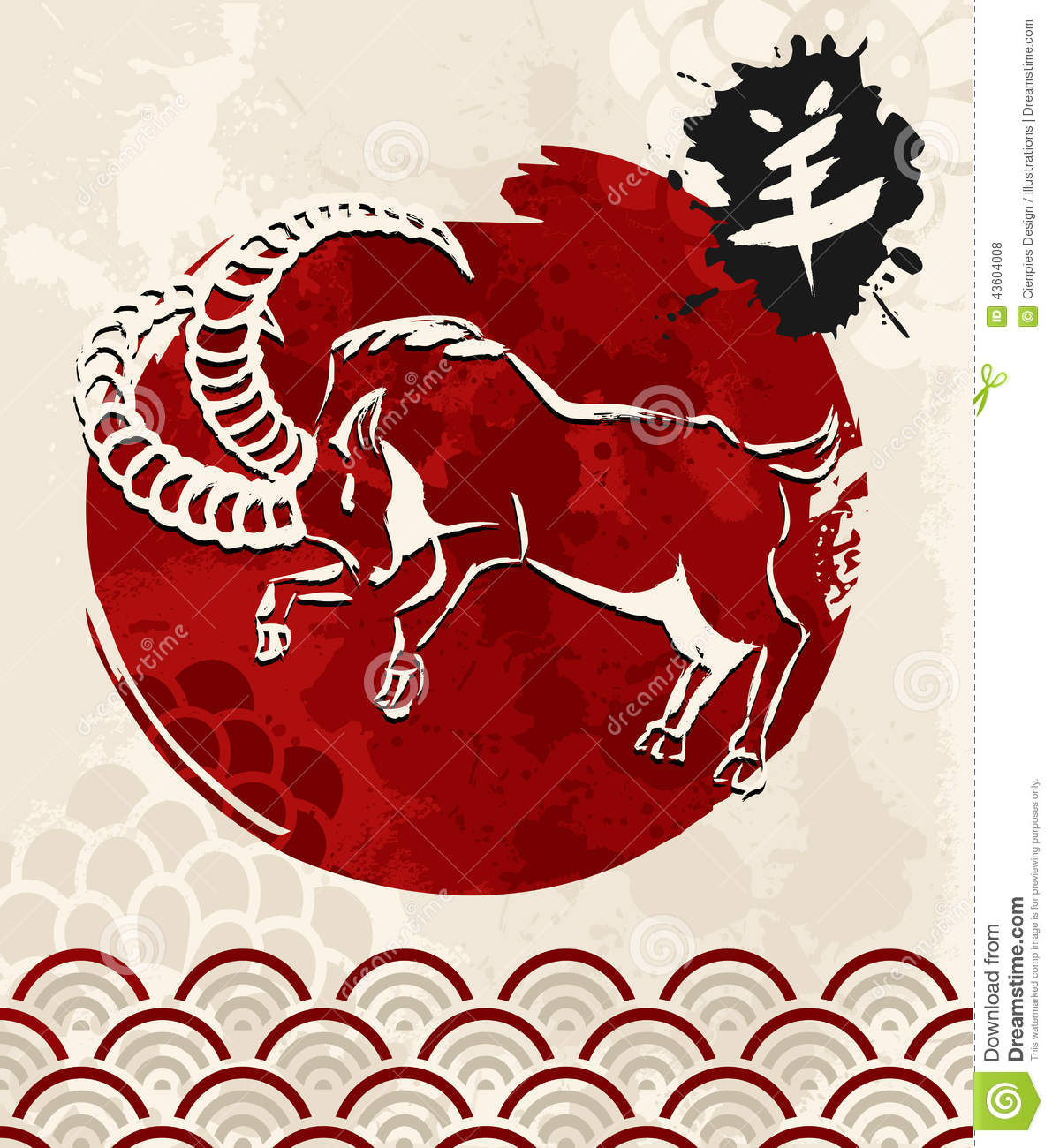 2015 chinese new year of the goat stock vector - illustration of