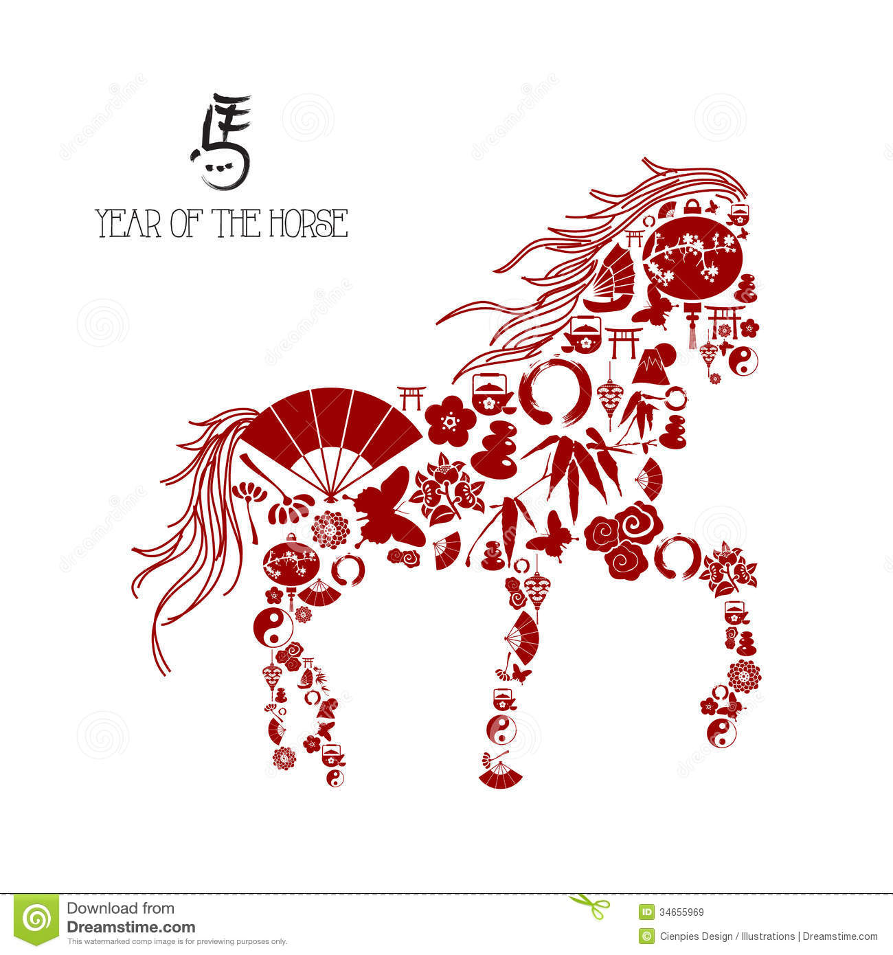 Chinese New Year Of The Horse Icons Composition Royalty