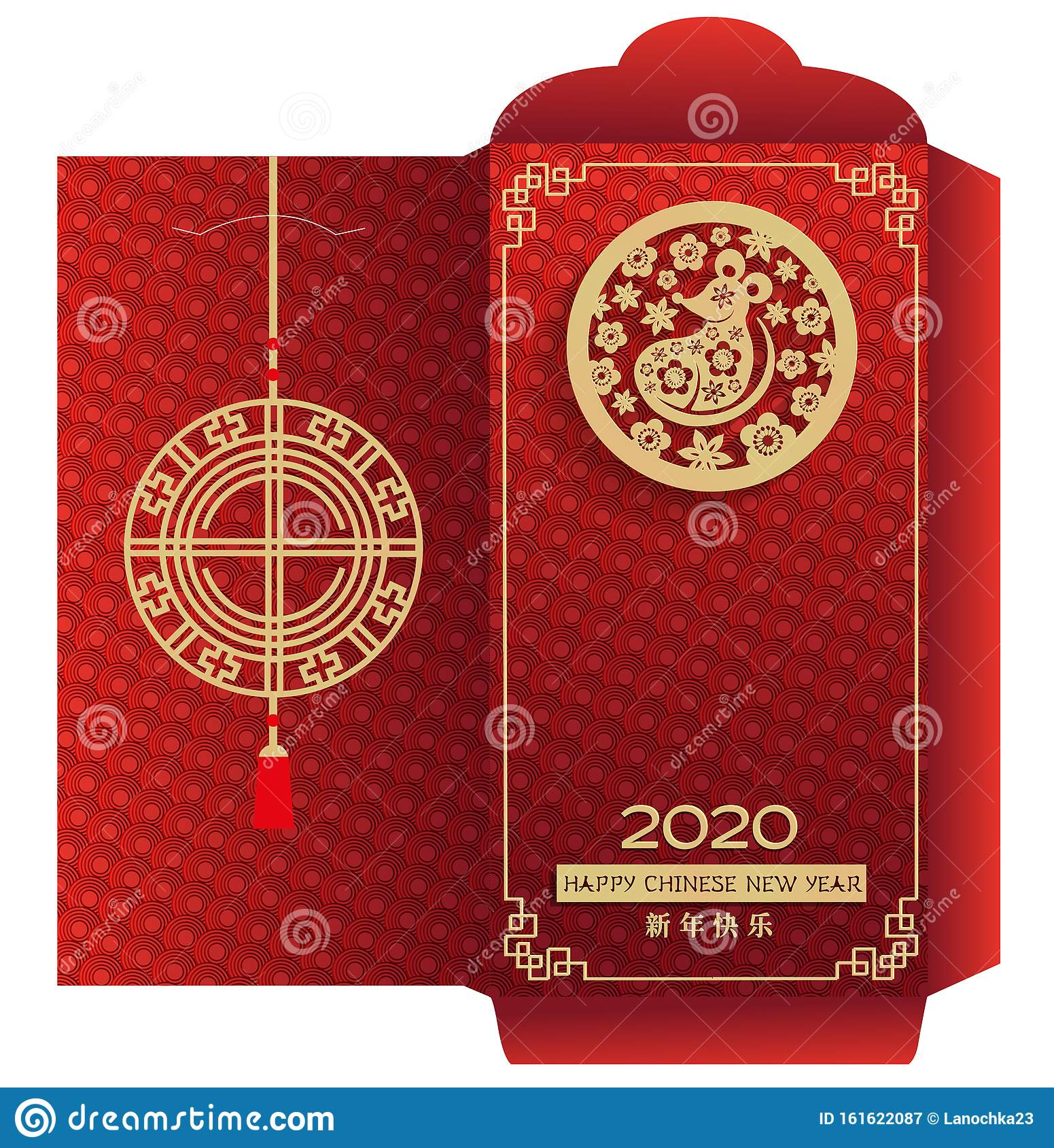 Chinese New Year Money Red Envelop Vertical Packet