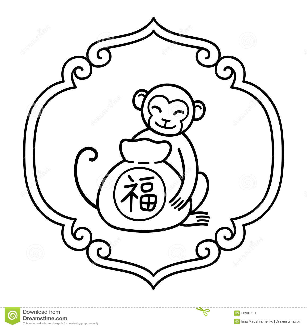 Chinese New Year Monkey Stock Vector