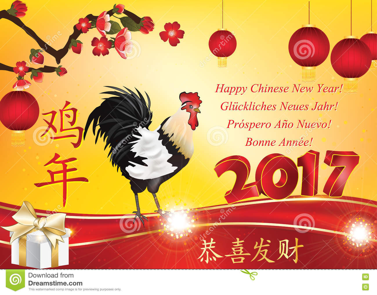 Chinese New Year Printable Greeting Card Stock Photo