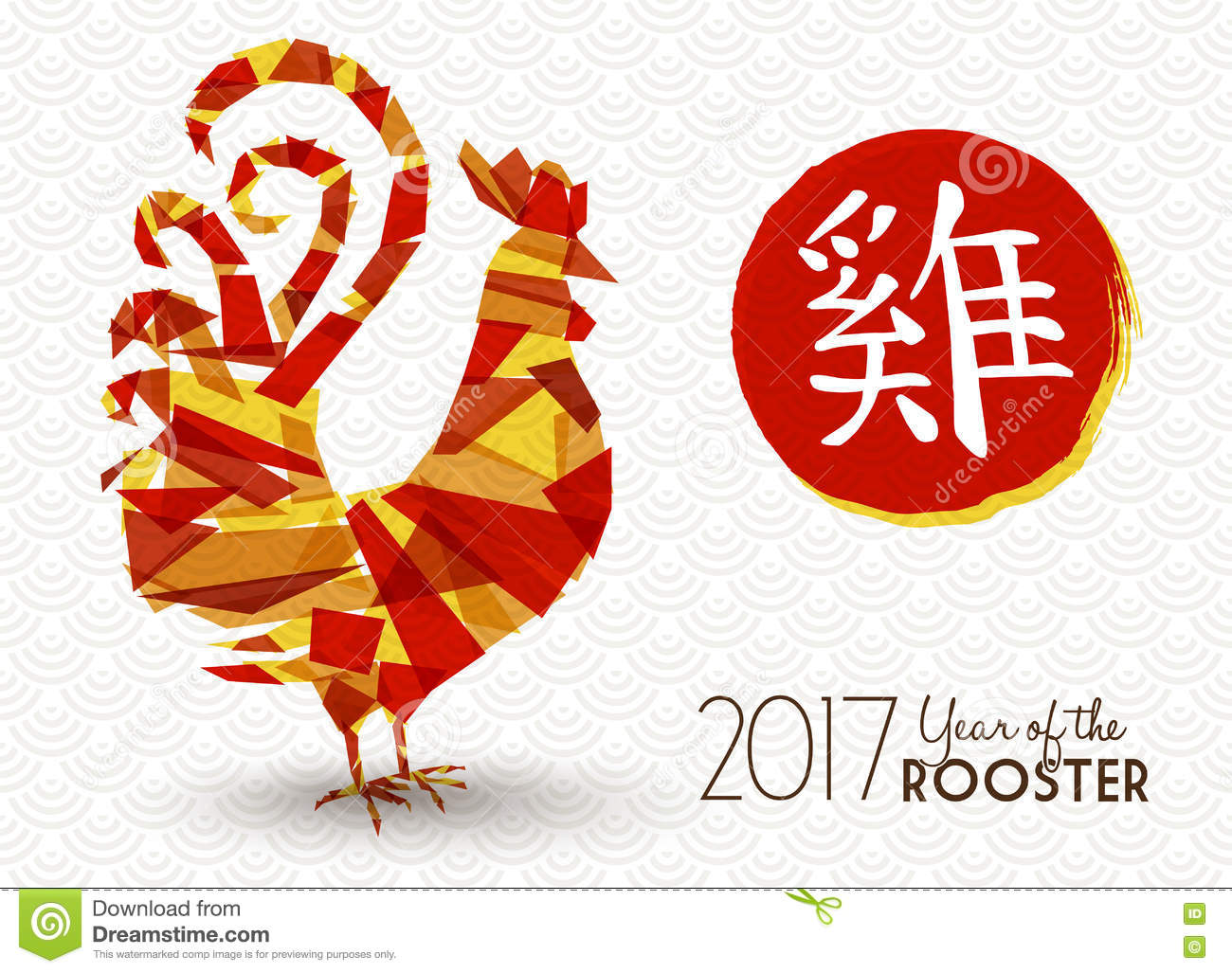 Chinese New Year Of The Rooster Abstract Art Stock Vector