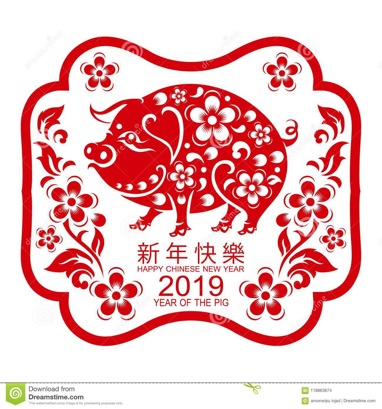 Chinese New Year Zodiac Sign With Paper Cut Art And Craft Style On Color Backgroundinese