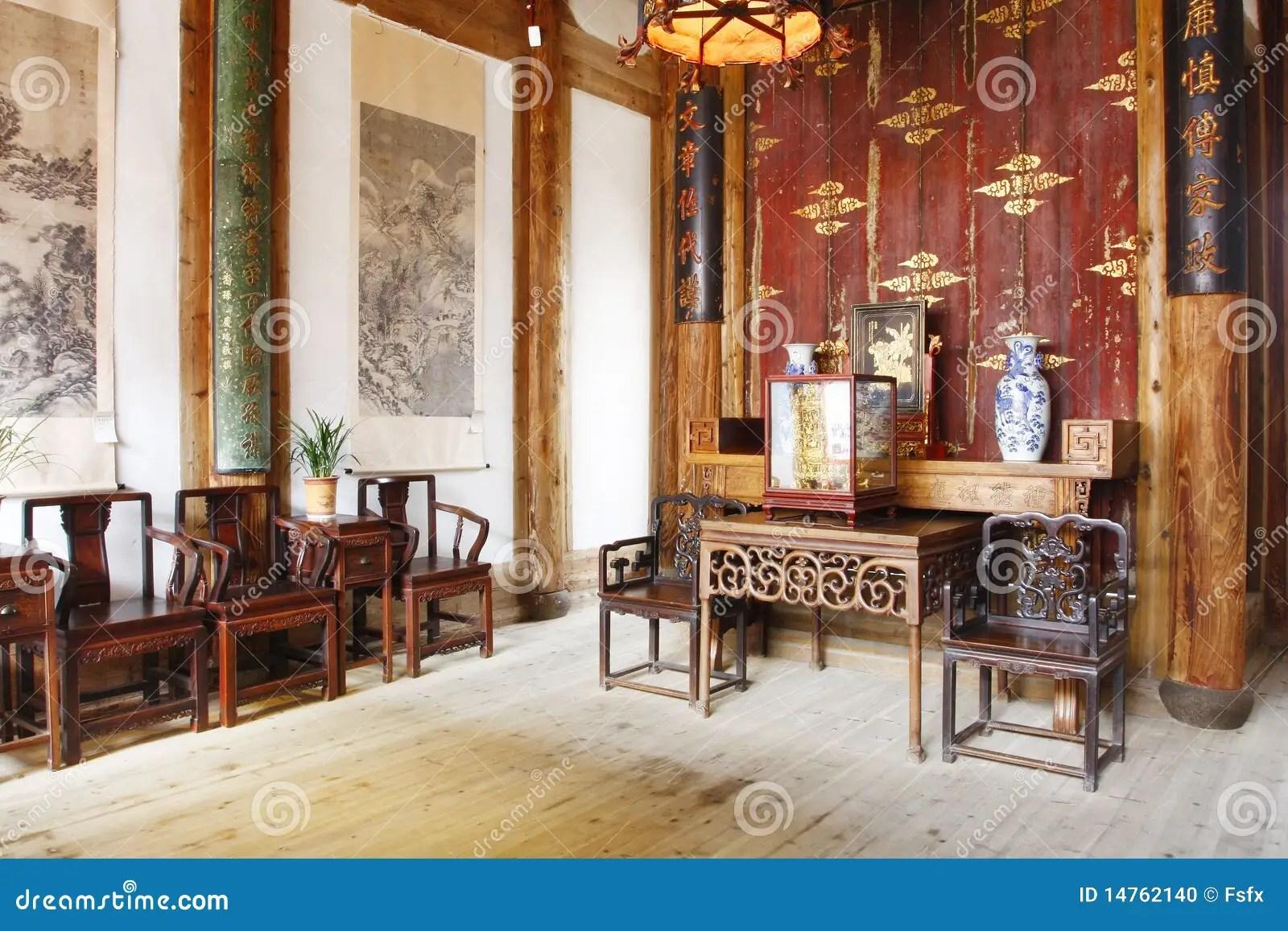 Chinese Old House Stock Photo Image 14762140