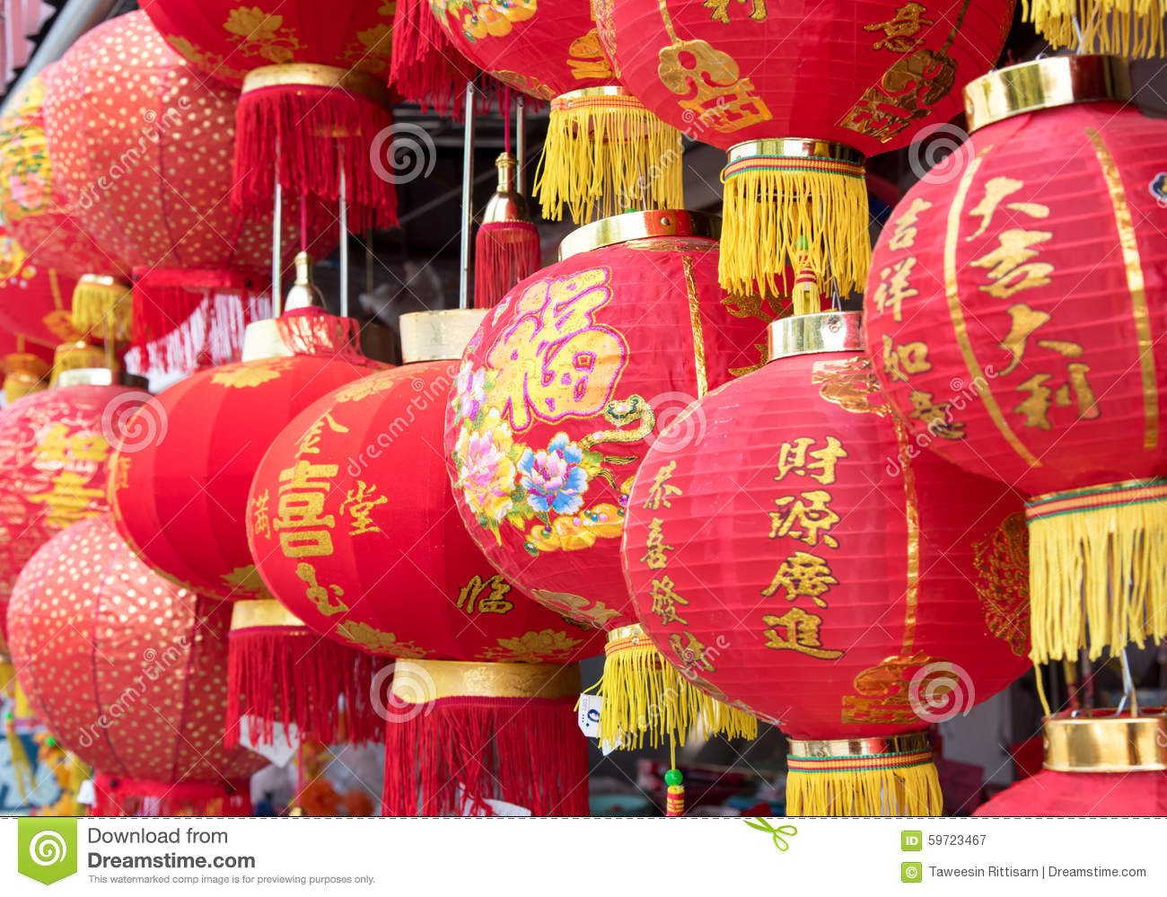 Chinese Red Paper Lantern For Chinese New Year Decoration Stock     Download Chinese Red Paper Lantern For Chinese New Year Decoration Stock  Image   Image of white
