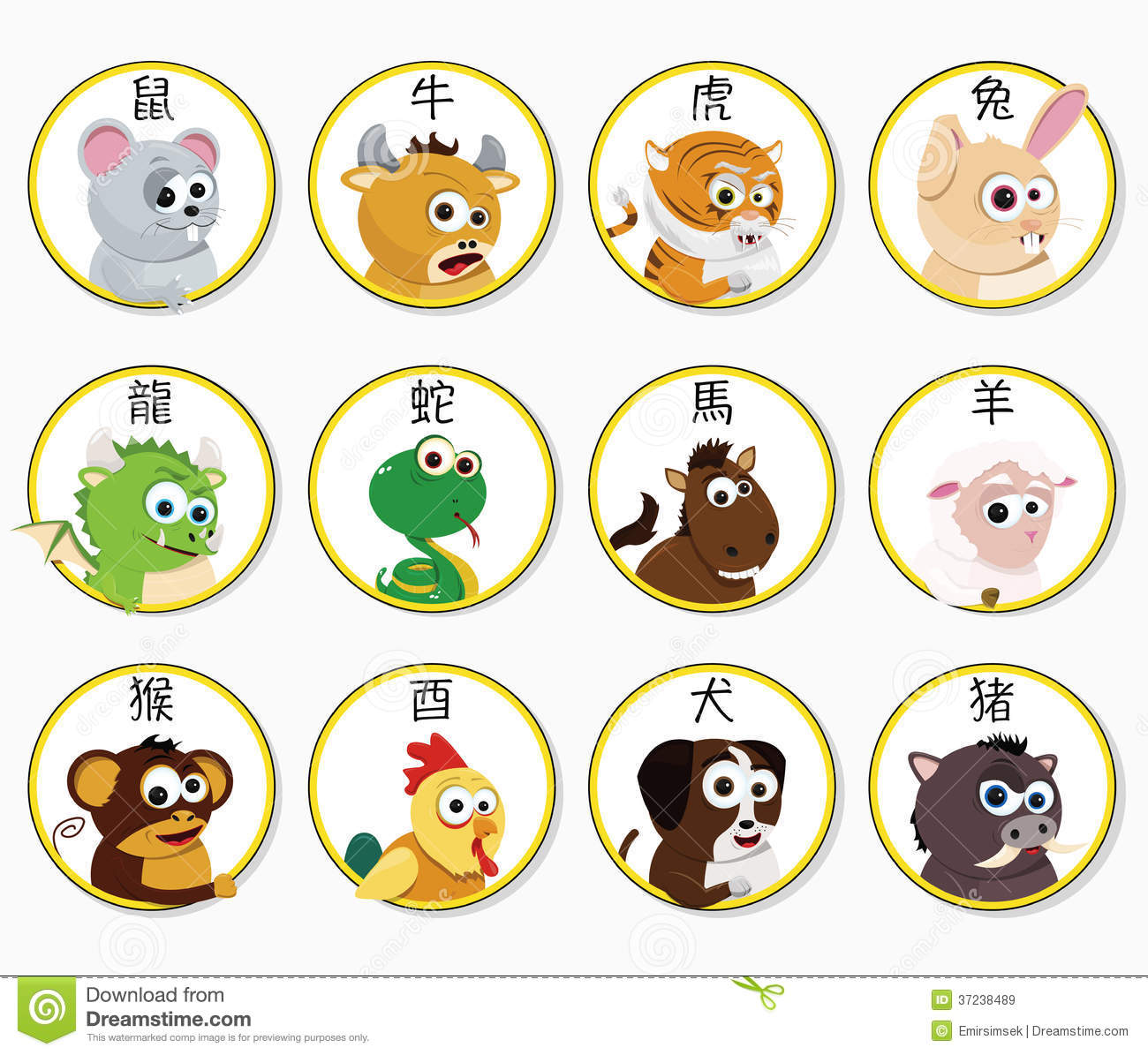 Chinese Zodiac Animals Stock Vector Illustration Of Years