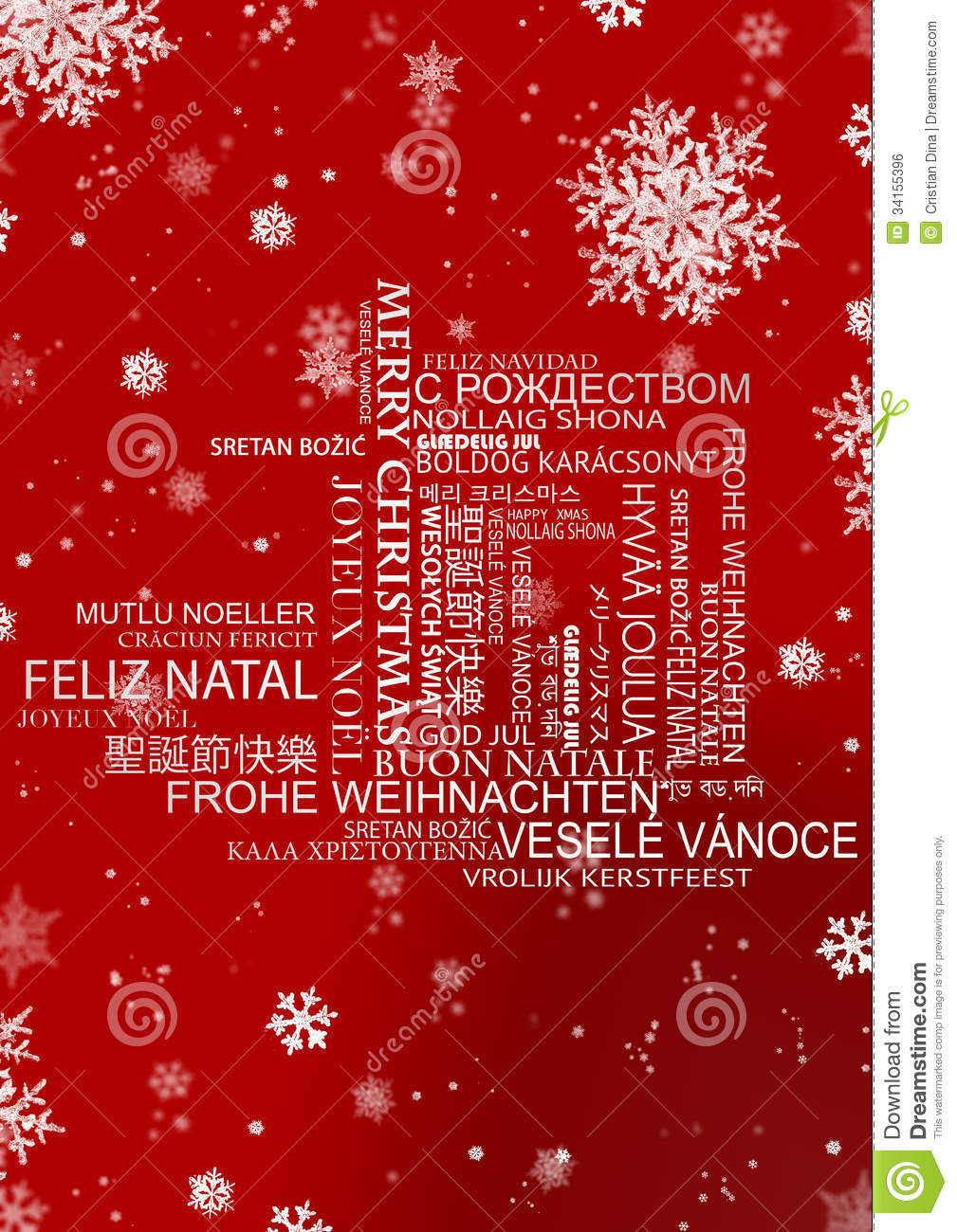 Christmas Multi Language Greetings Stock Illustration