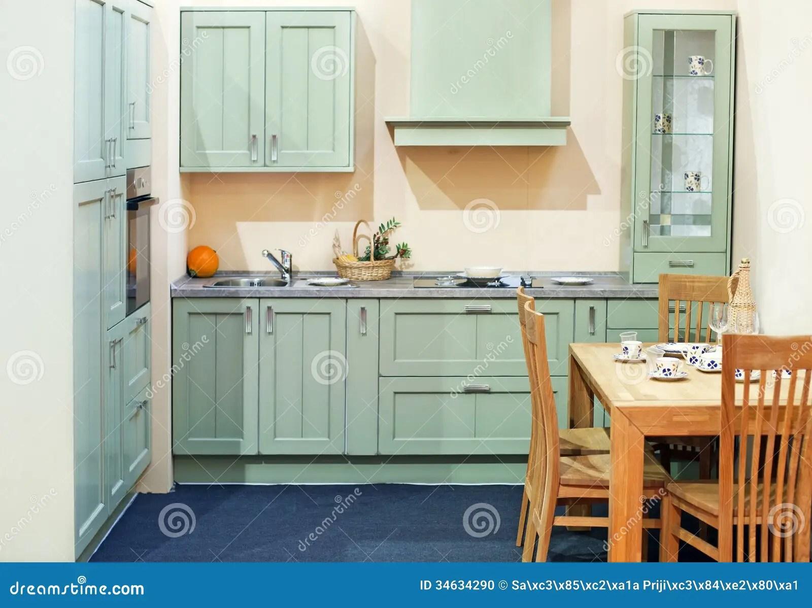 Classy Kitchen Interior Stock Photo Image 34634290