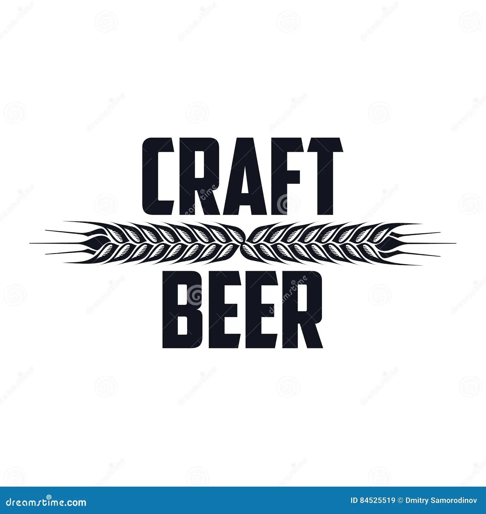 Clipart Beer