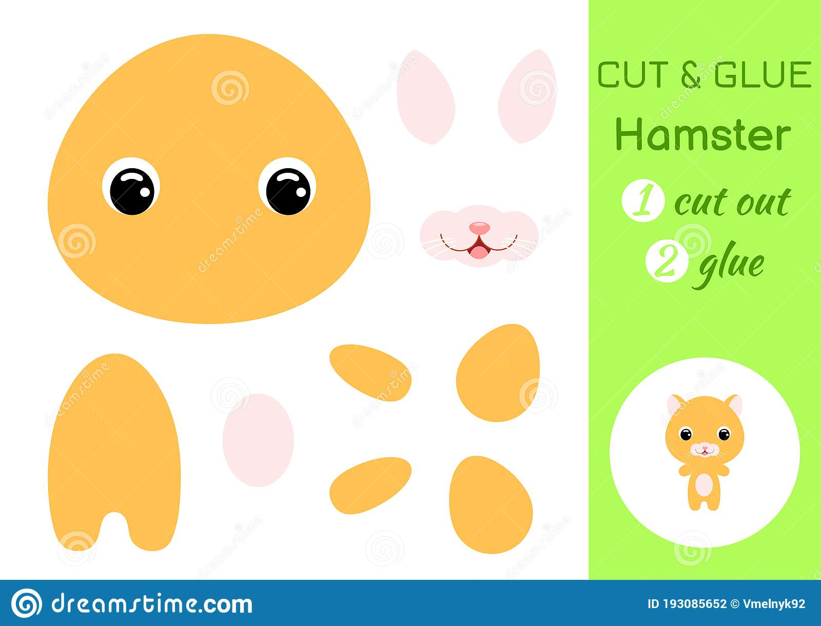 Cut And Glue Baby Hamster Education Developing Worksheet