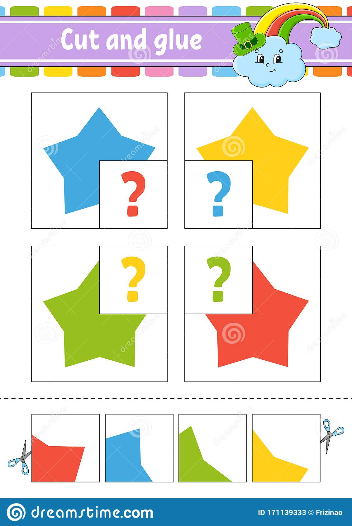 Cut And Glue Four Flash Cards Education Worksheet