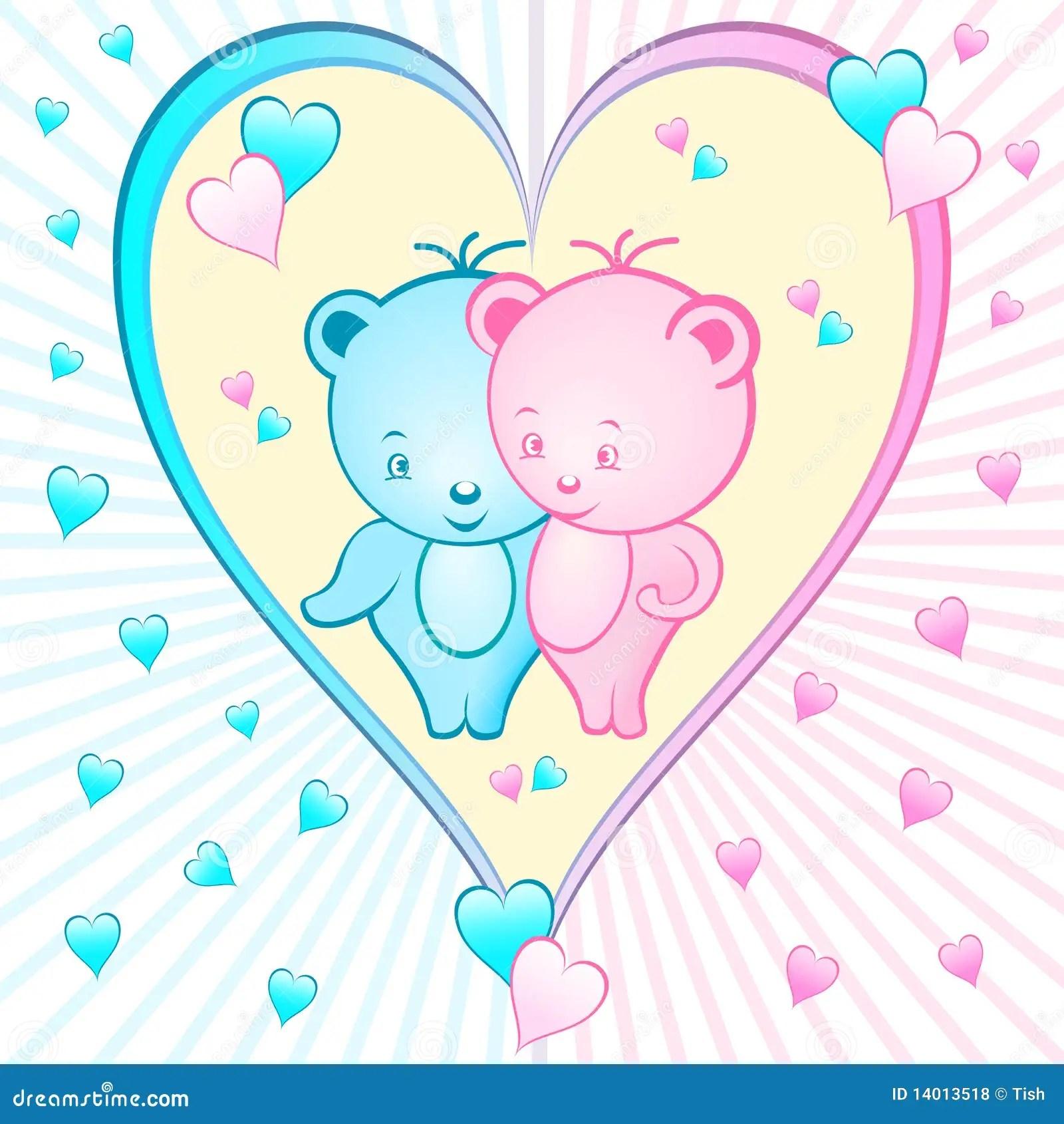 Cute Bear Cartoons In A Heart Stock Vector Image 14013518
