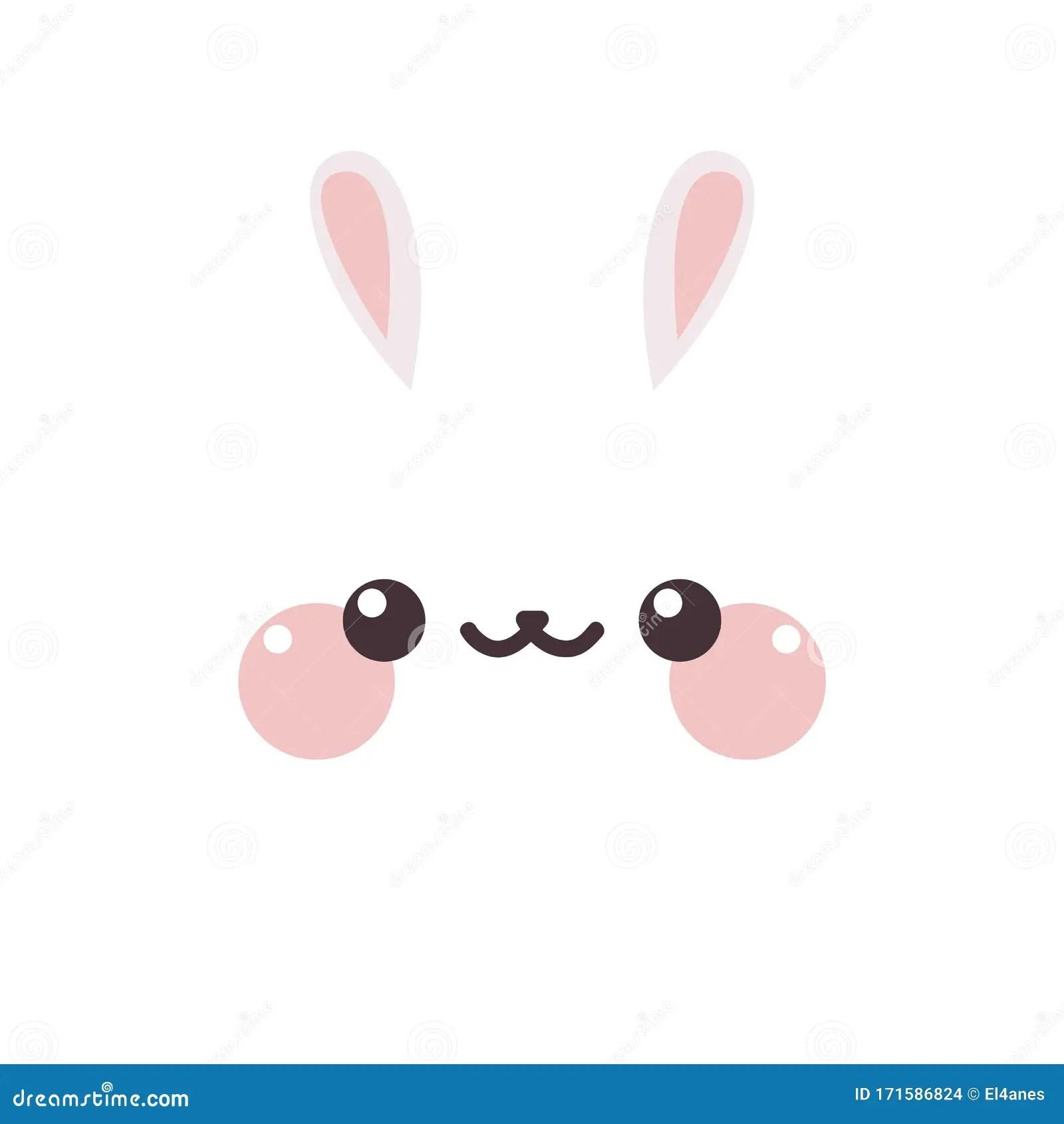 Cute Cartoon Bunny Face Stock Vector Illustration Of Cartoon 171586824