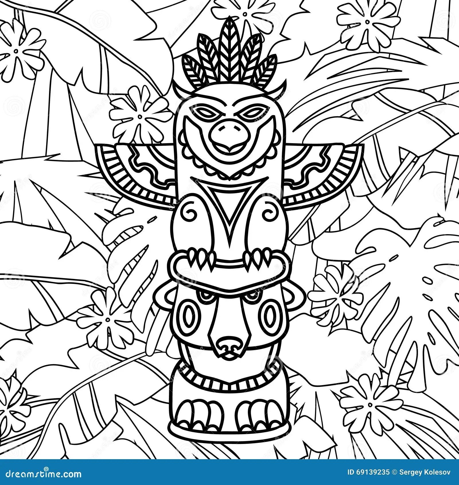 Printable Totem Pole Worksheet