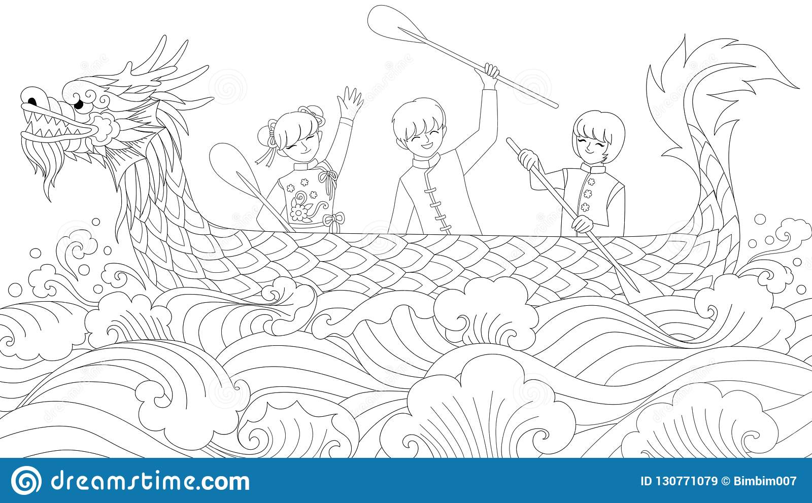 Dragon Boat Festival Stock Vector Illustration Of Asia