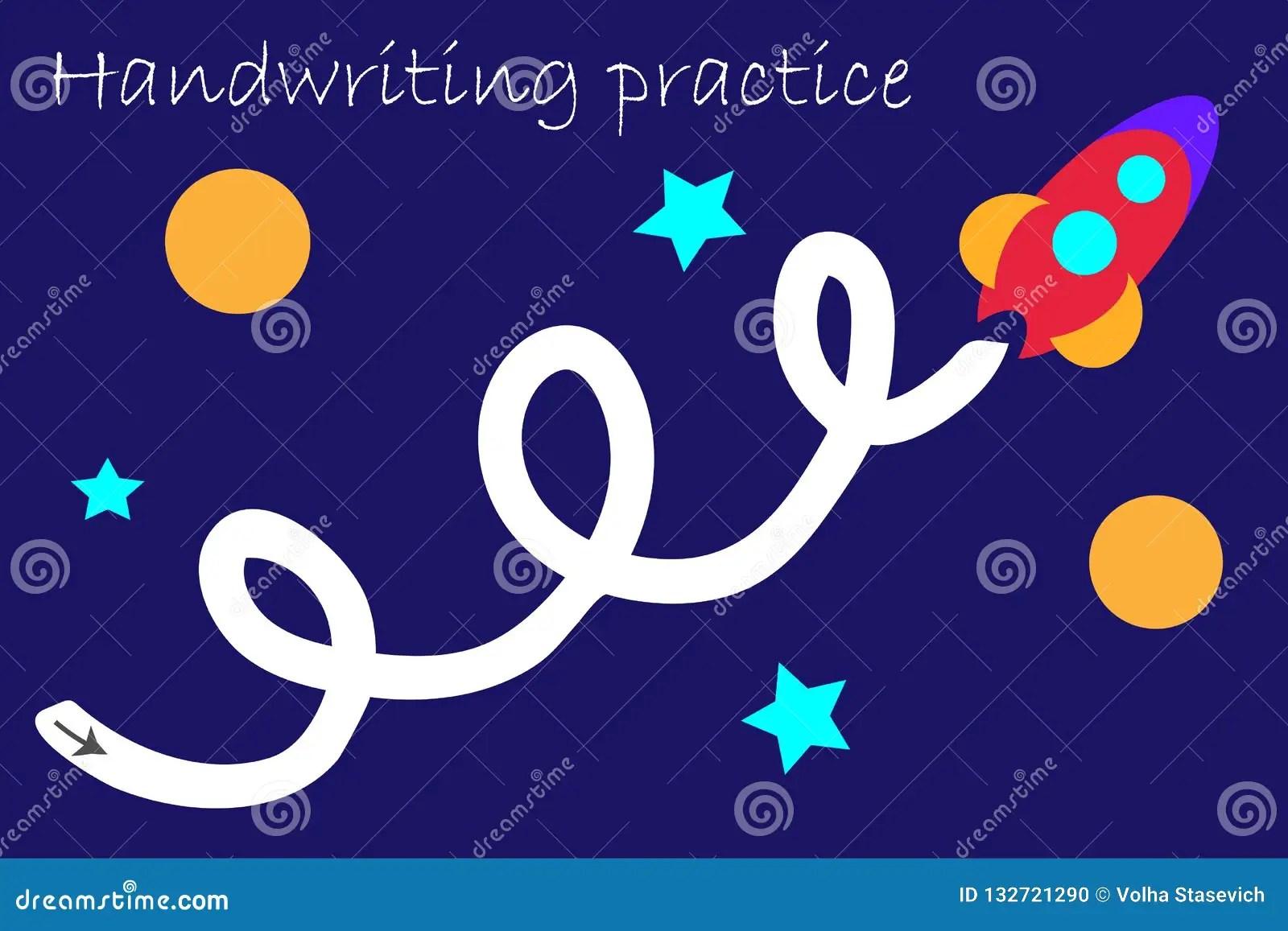 Draw Track Of Rocket Handwriting Practice Sheet Kids