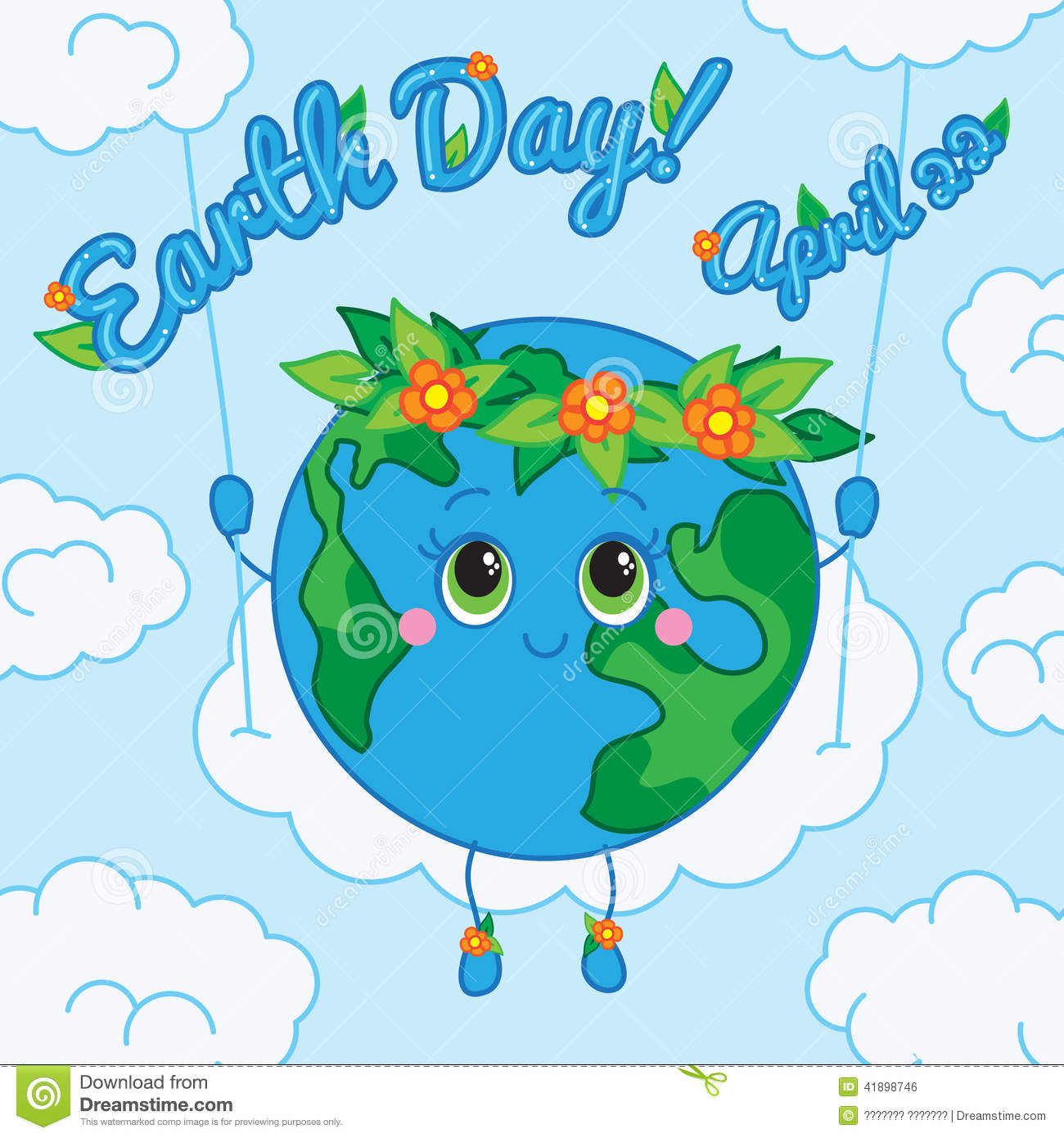 Earth Day 22 April Greeting Card Stock Vector Image