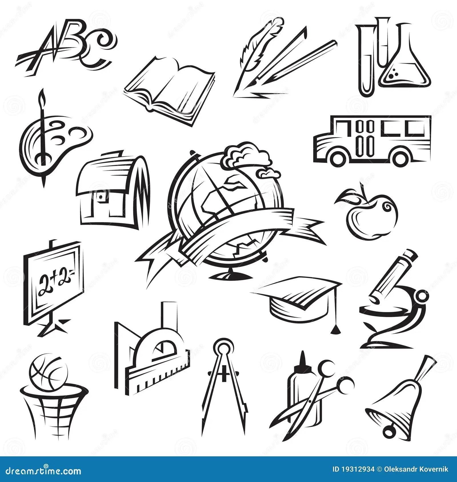 Education Icon Set Stock Vector Illustration Of