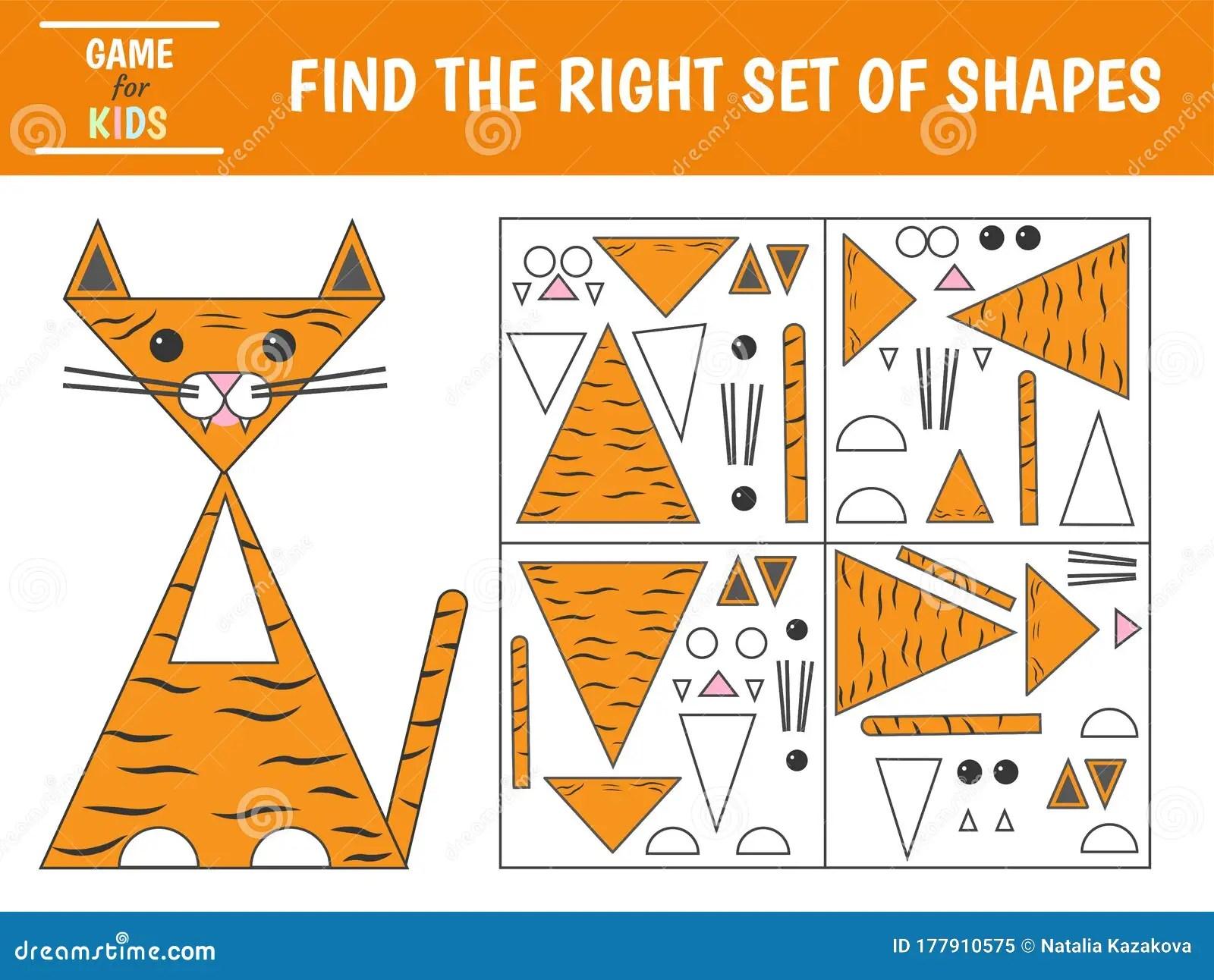 Educational Game For Kids Stock Vector Illustration Of