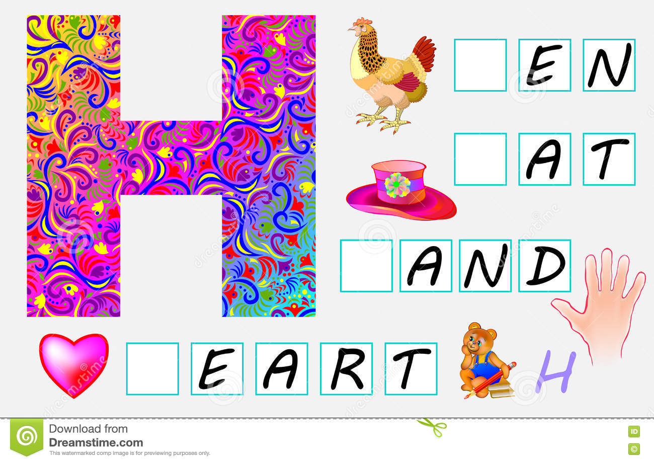 Educational Page For Children With Letter H For Study