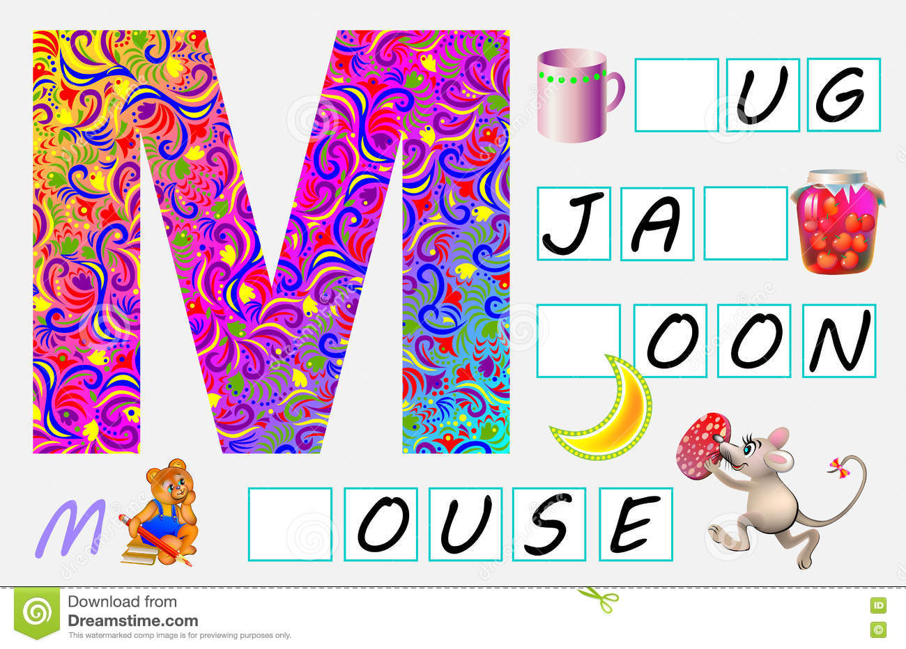 Educational Page For Children With Letter M For Study