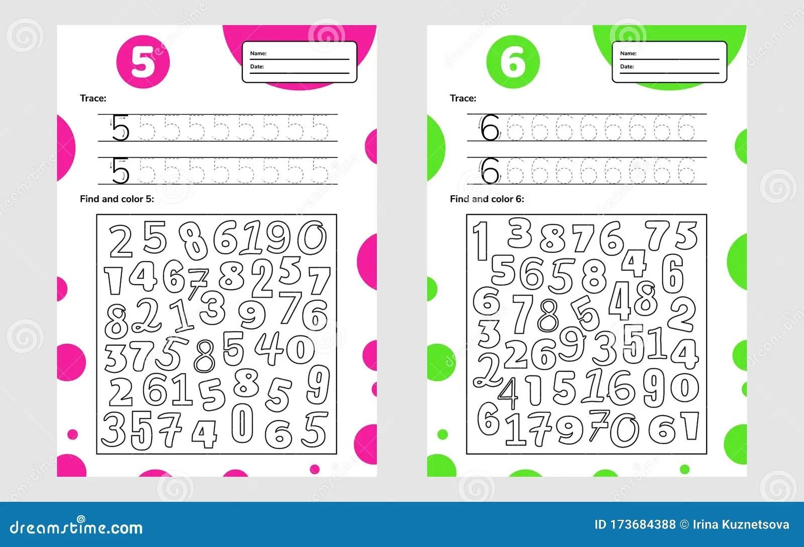 Educational Worksheet For Preschool And School Kids