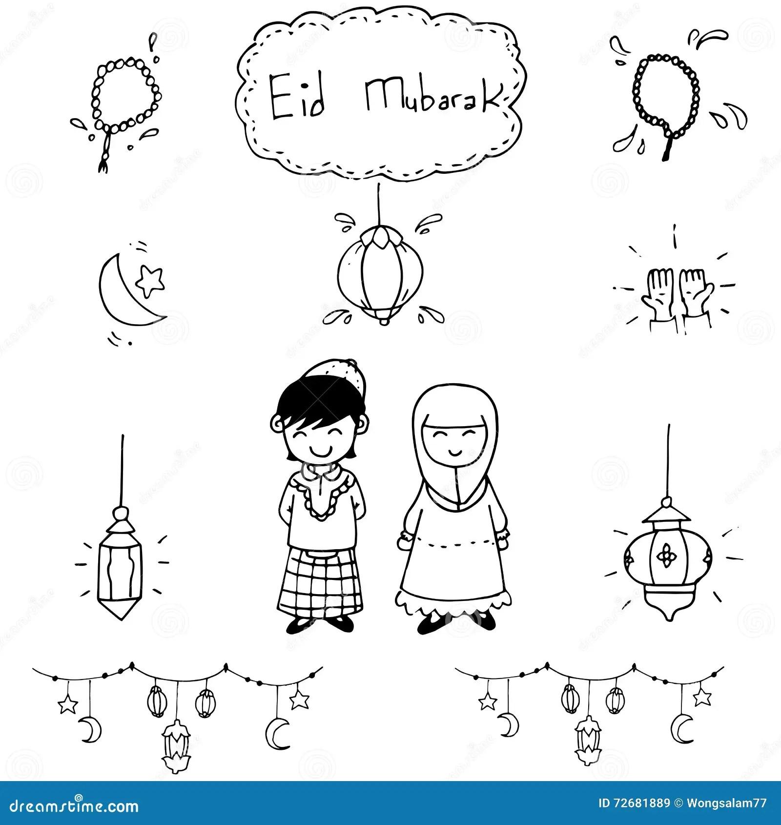 Eid Mubarak Doodle Cartoon Vector