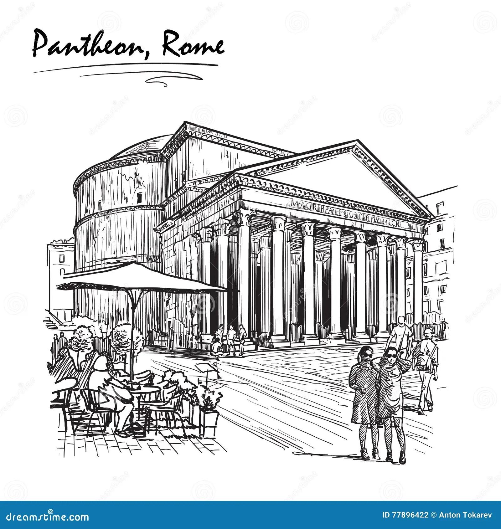 Esboco Do Panteao Em Uma Bg Branca Ilustracao Do Vetor
