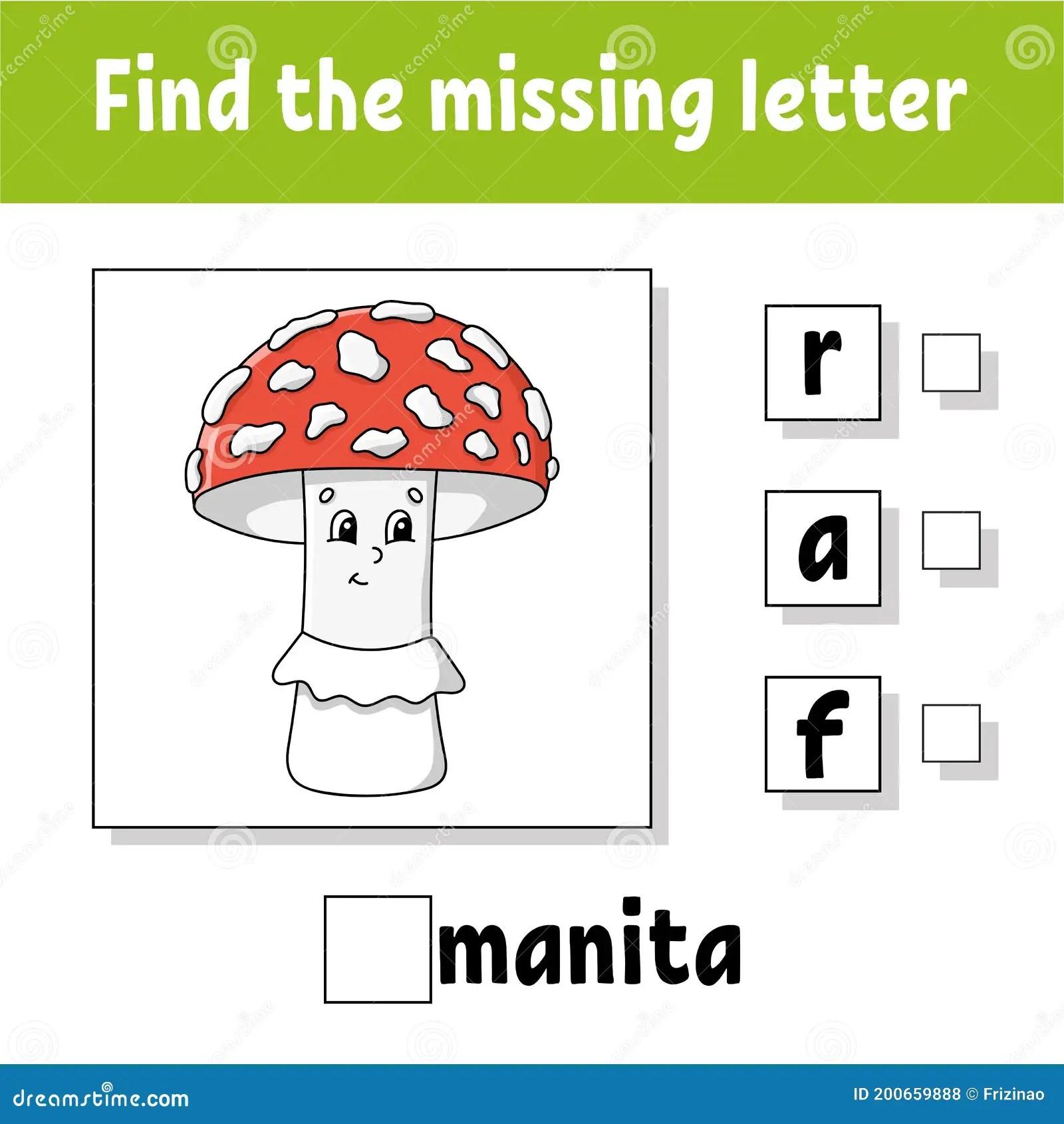 Find The Missing Letter Education Developing Worksheet