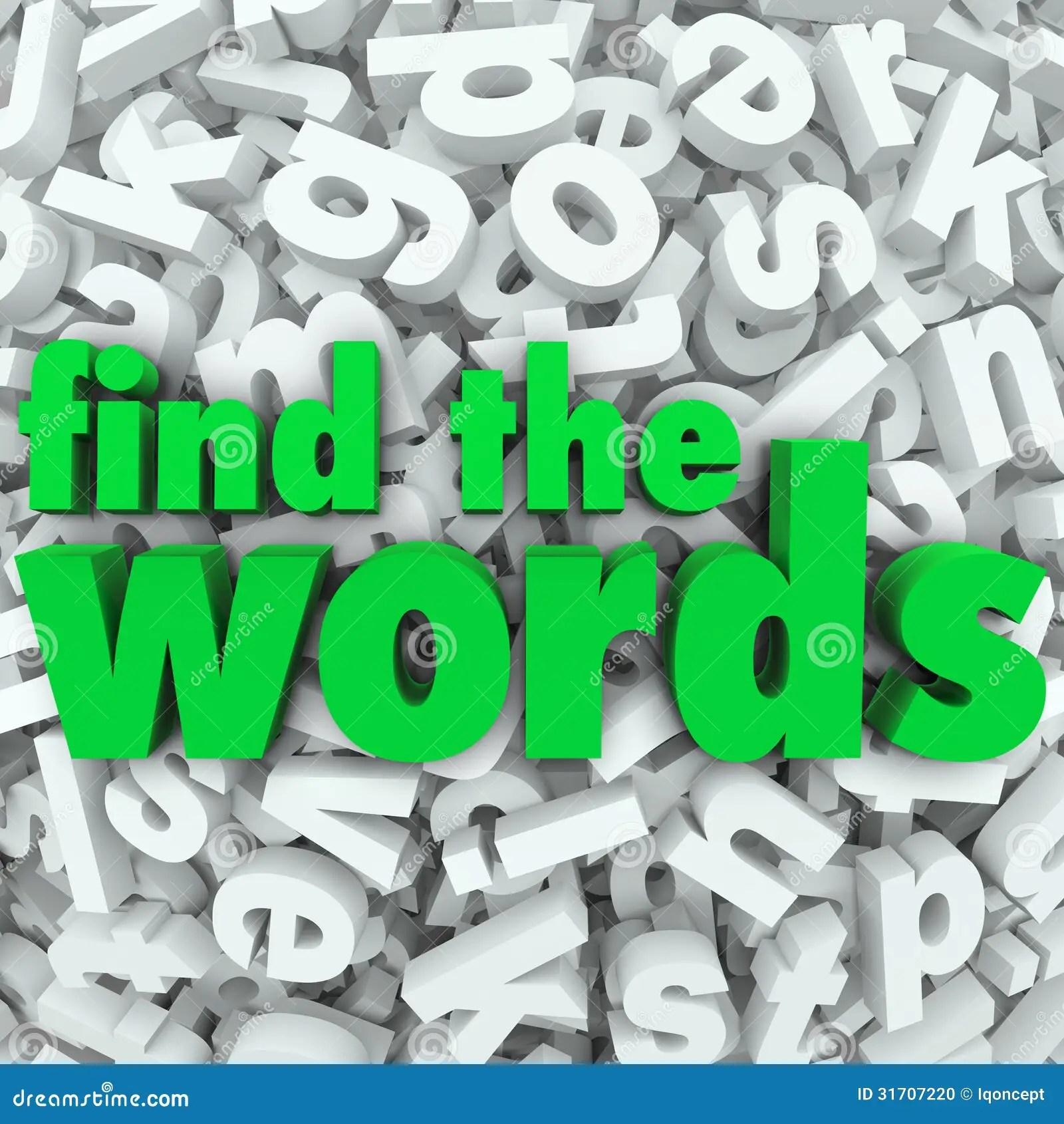 Easter Word Unscramble Worksheet