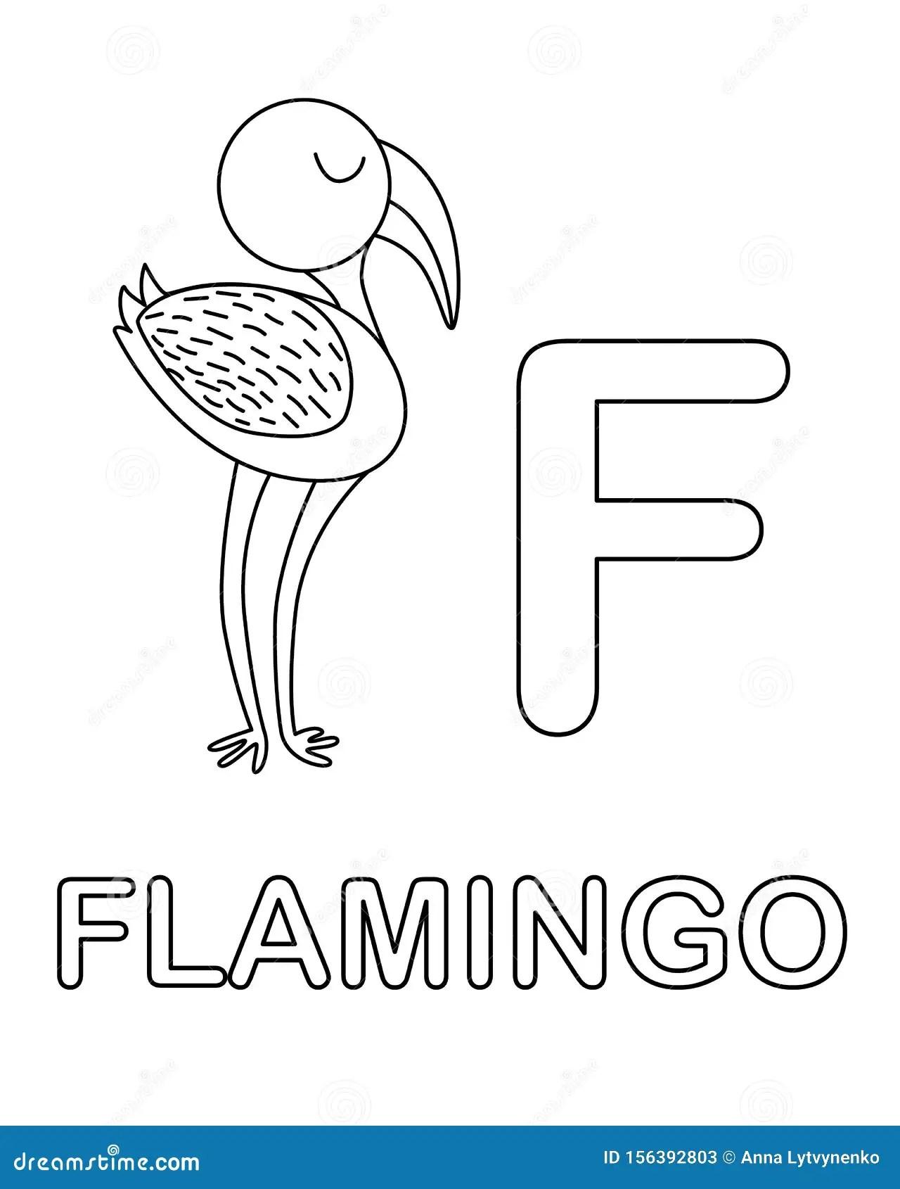 Flamingo Bird Icon With English Alphabet Letter F In