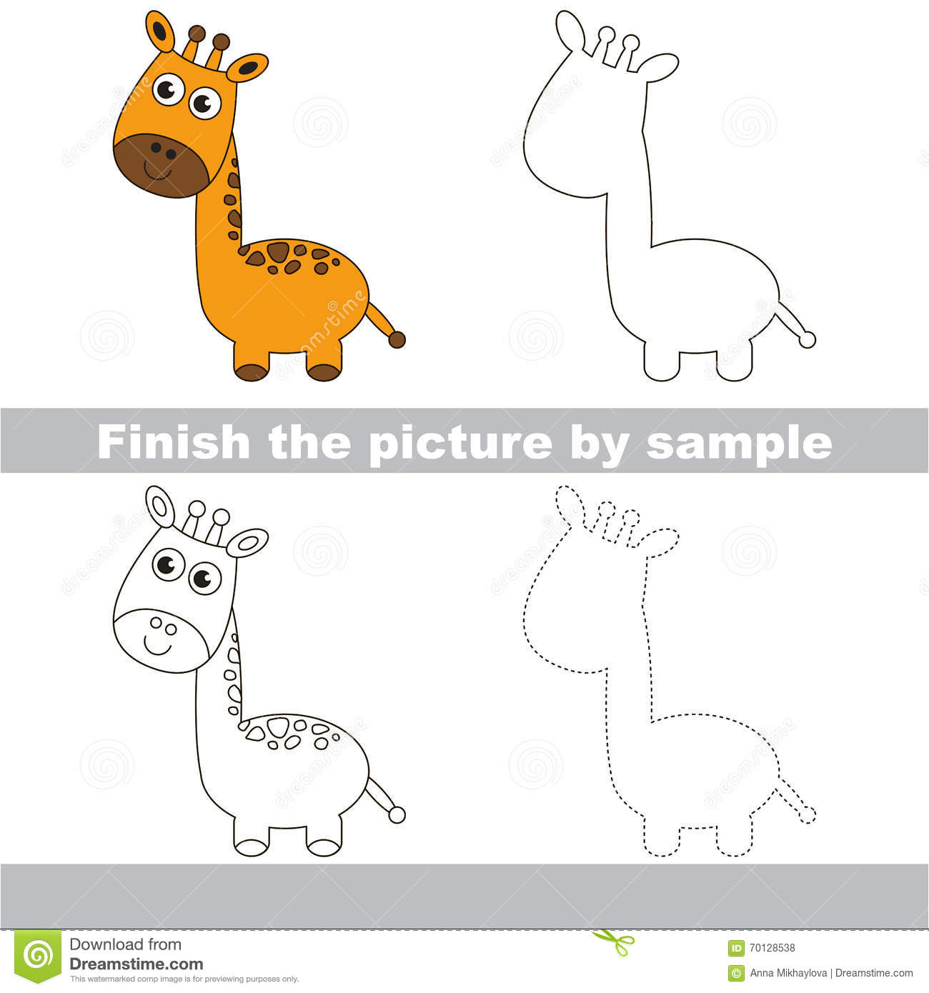 Giraffe Drawing Worksheet Stock Vector