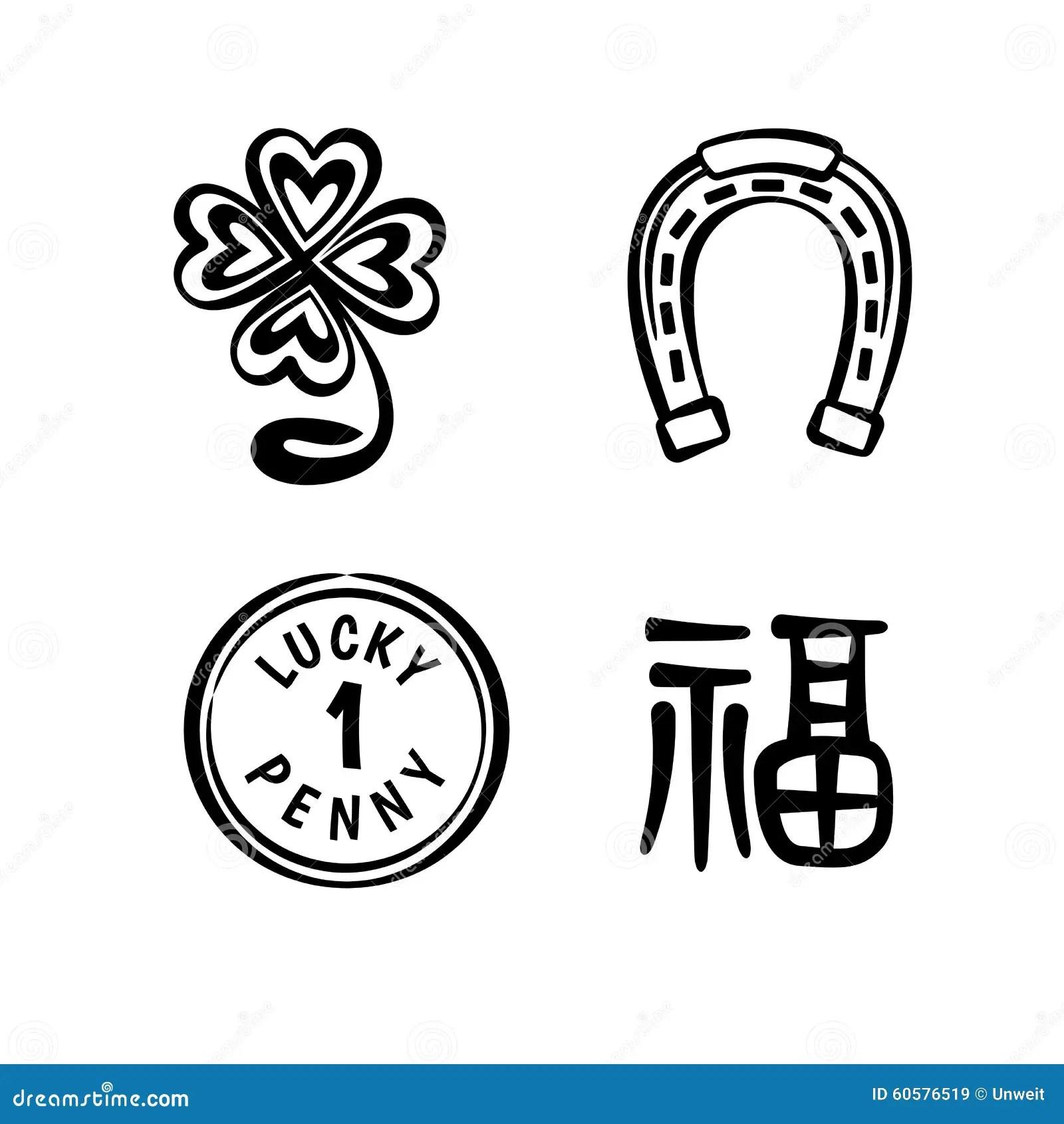 Chinese Symbol Good Luck Clip Art