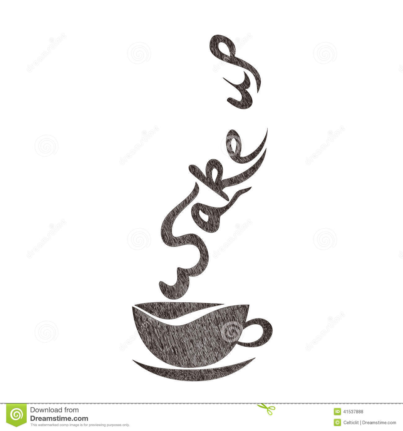 Good Morning Wake Up Coffee Cup Hand Drawing Stock Vector