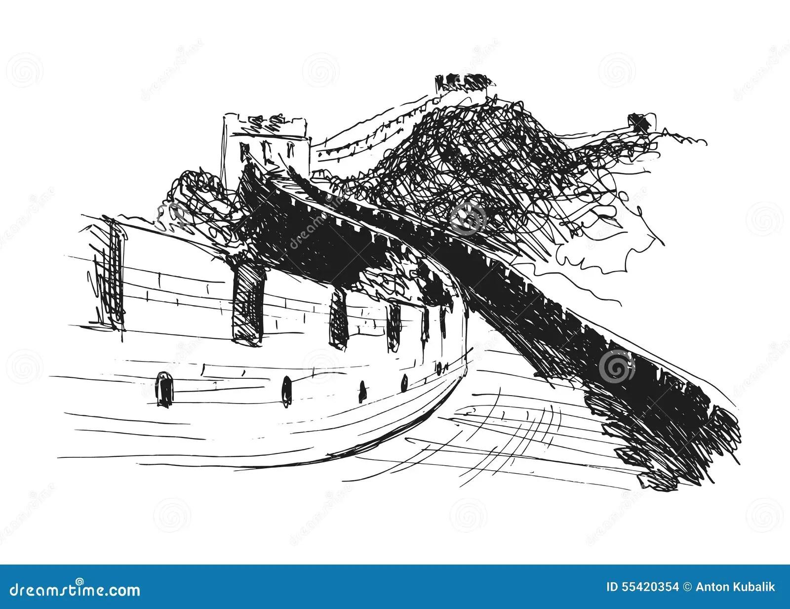 Great Wall Of China Stock Vector