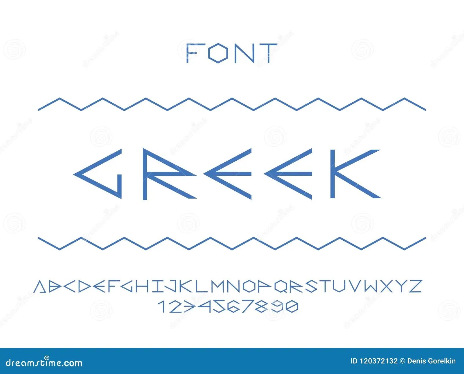 Greek Font Vector Alphabet Letters Stock Vector