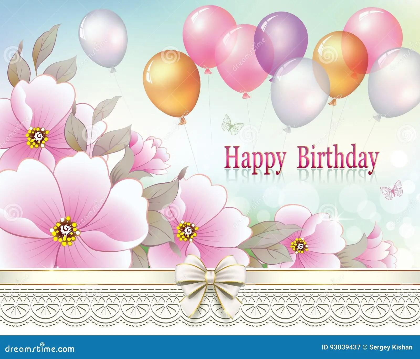 Greeting Card For Birthday Stock Vector Illustration Of Celebration 93039437