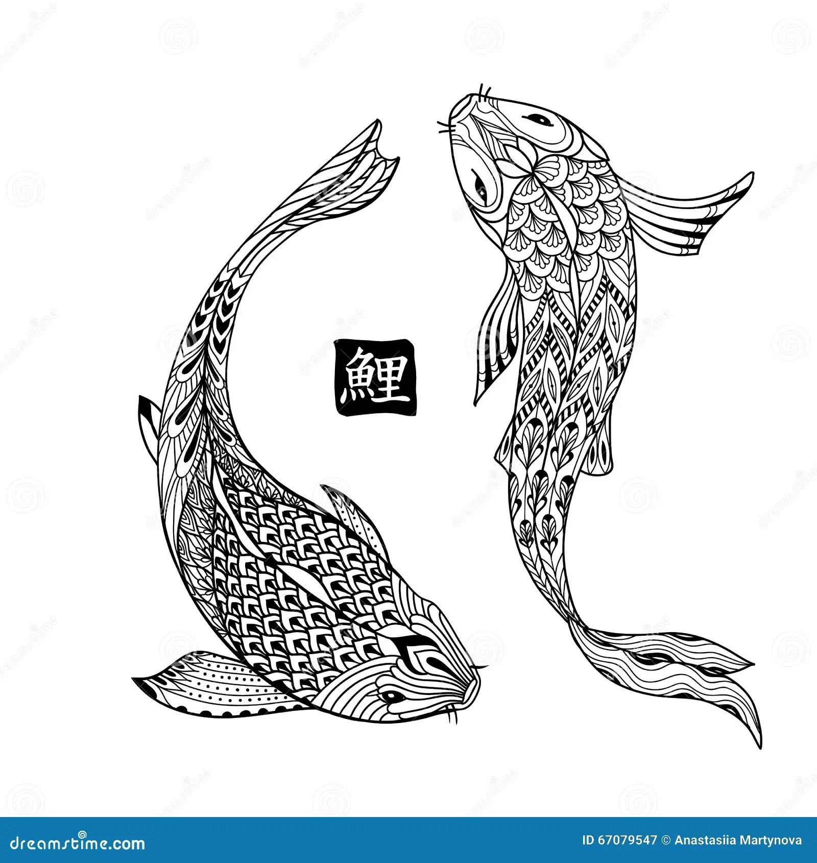 Hand Gezeichnete Koi Fische Japanisches Karpfen