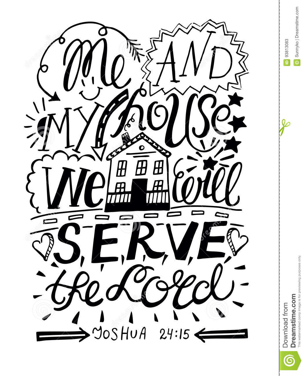 Hand Lettering Me And My House We Will Serve The Lord In