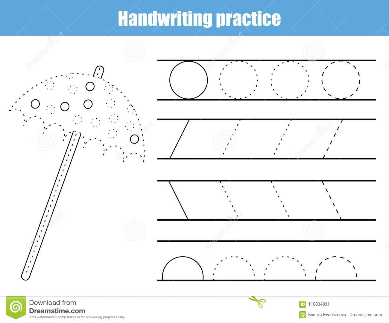 Blank Handwriting Practice Worksheet
