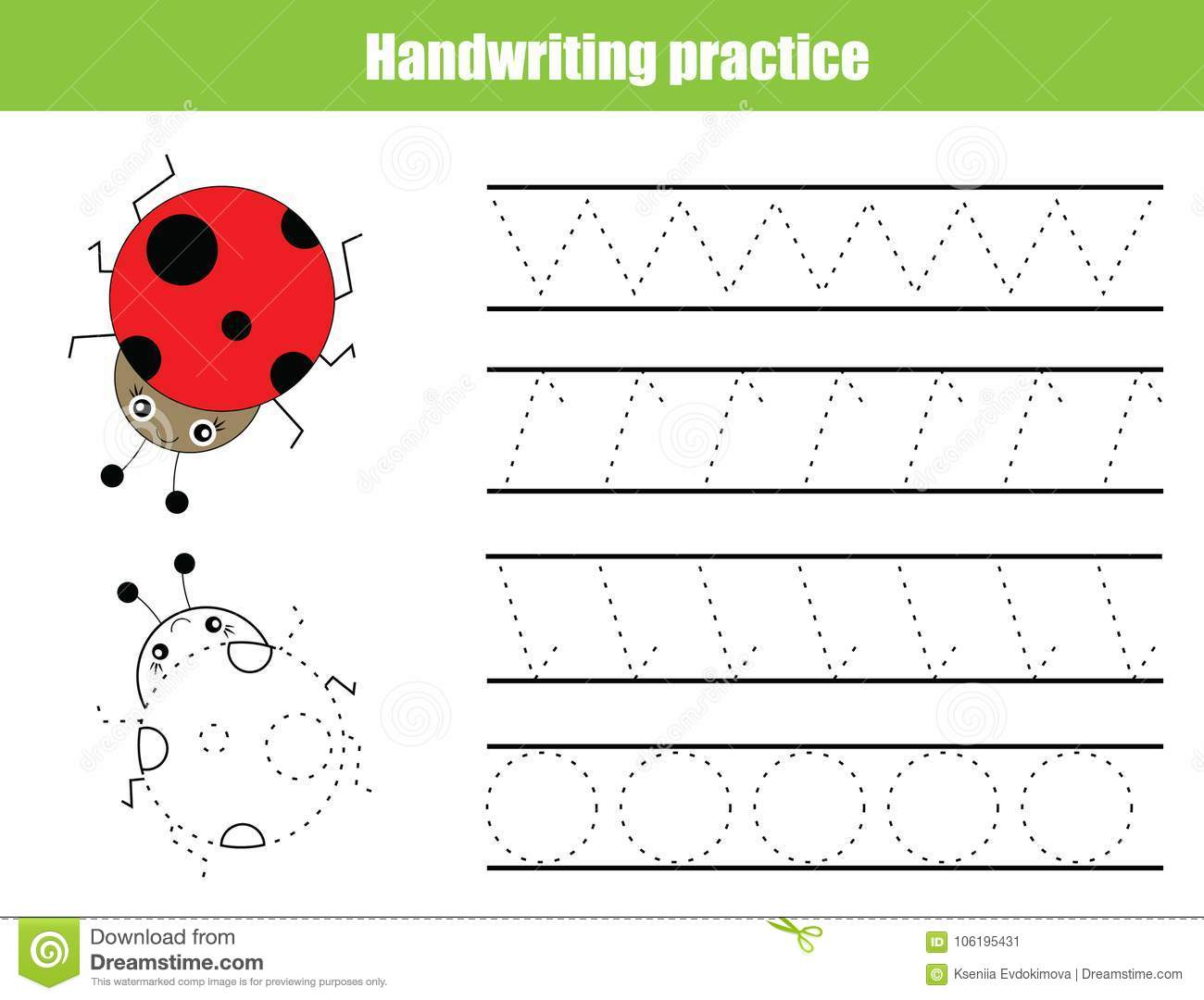 Handwriting Lines Worksheet