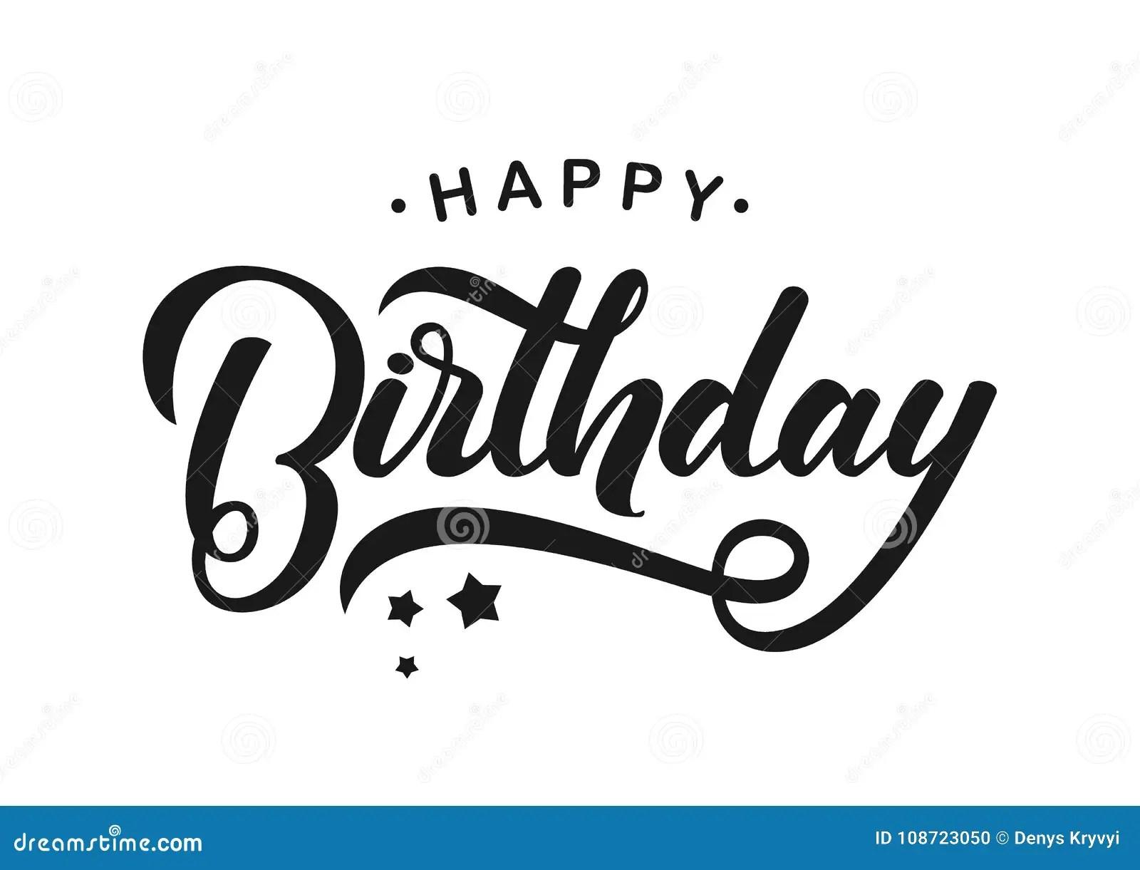 Handwritten Modern Brush Lettering Of Happy Birthday On
