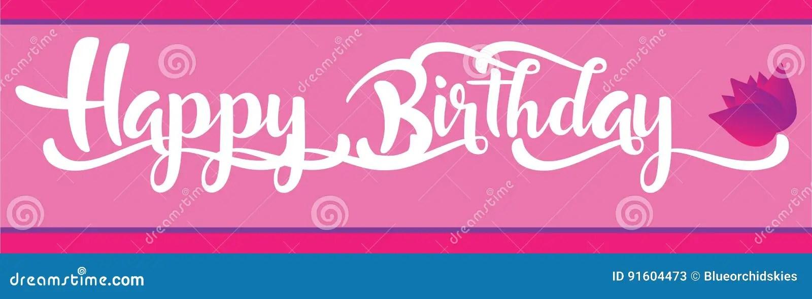 Happy Birthday Banner For Girl Stock Illustration Illustration Of Clip Happy 91604473