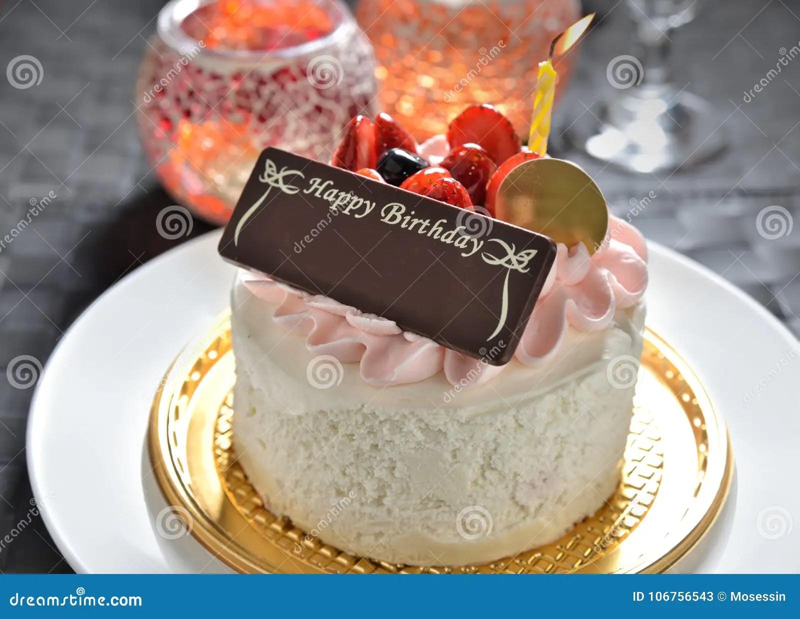 Birthday Cake With Name Tag Stock Image Image Of Creamy