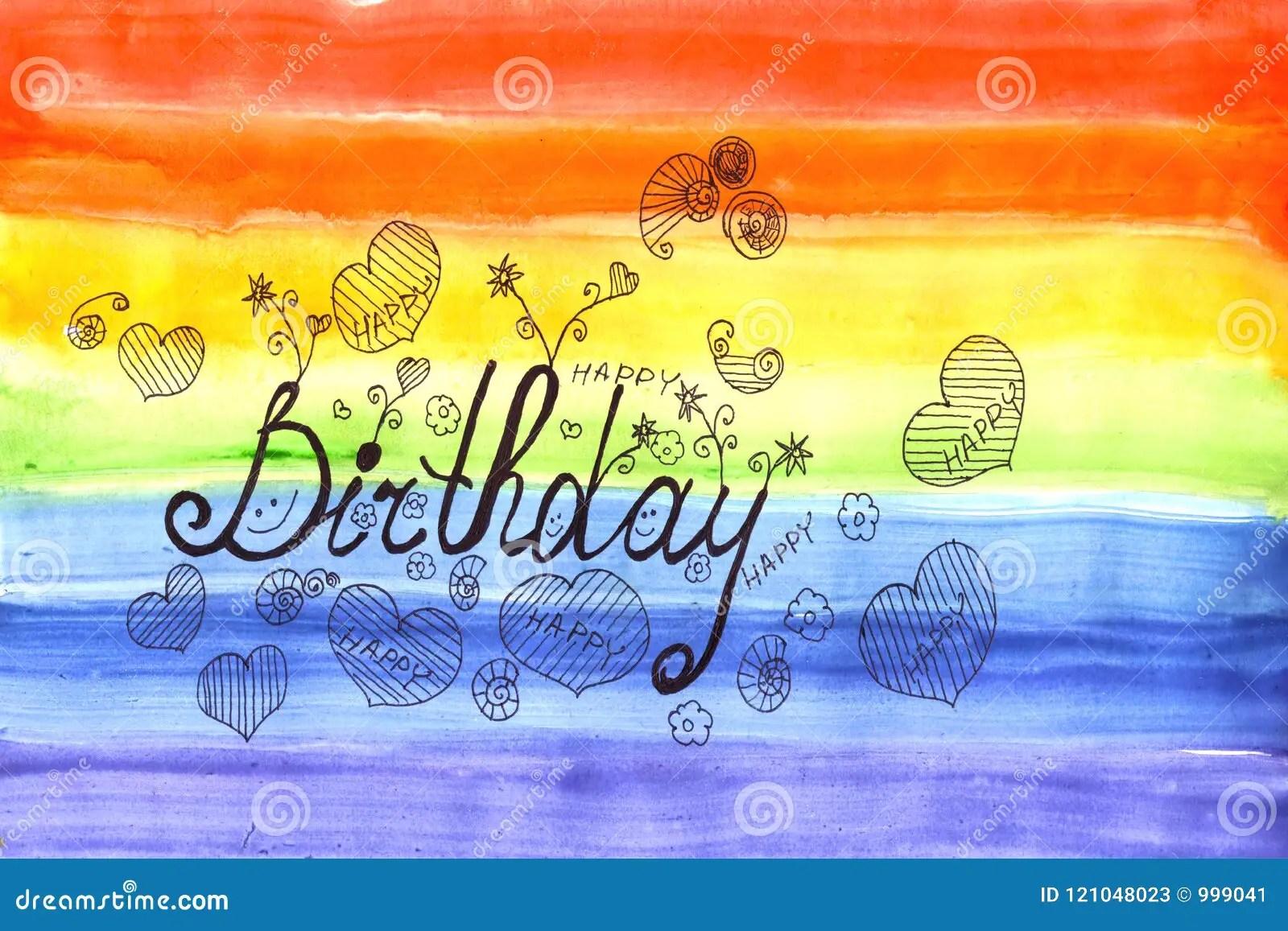 Happy Birthday Watercolor Rainbow Card Illustration Stock Illustration Illustration Of Design Card 121048023