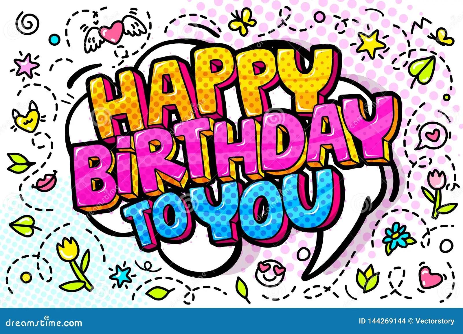 Happy Birthday Word Art Stock Illustrations 4 069 Happy Birthday Word Art Stock Illustrations Vectors Clipart Dreamstime