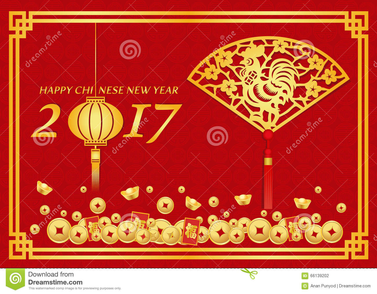 New Year For Greeting Words Chinese Chinese Of Happy